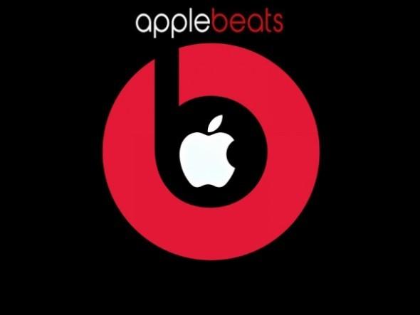 H νέα μουσική υπηρεσία της Apple θα ανακοινωθεί την επόμενη εβδομάδα