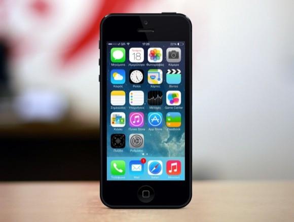 Κυκλοφόρησαν τα iOS 7 και iTunes 11.1