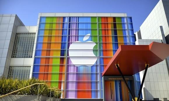 Η Apple παρουσιάζει το iPhone 5, νέα iPod touch, iPod nano και ακουστικά EarPods