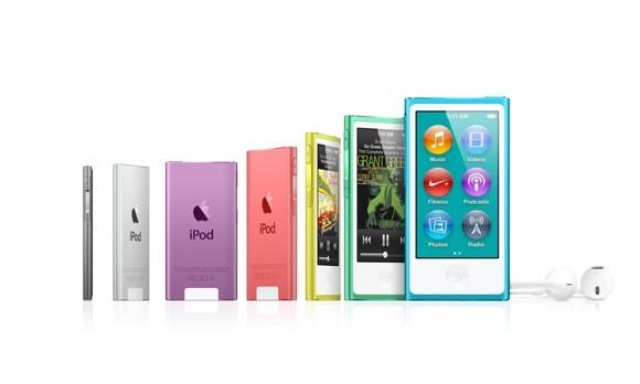 To νέο χρώμα 'Space Grey' έρχεται και στα iPod touch, iPod nano και iPod shuffle