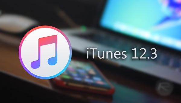 iTunes 12.3: Νέα αναβάθμιση με υποστήριξη του iOS 9 και του επερχόμενου OS X El Capitan