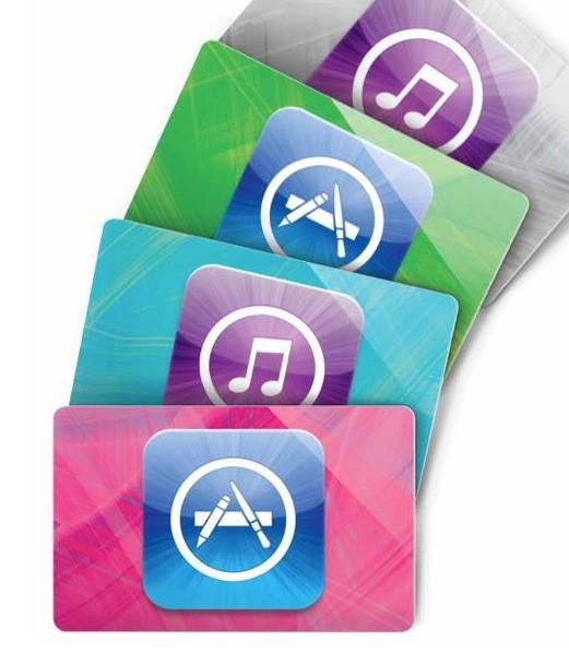 Οι iTunes Gift Cards ήρθαν στην Ελλάδα!