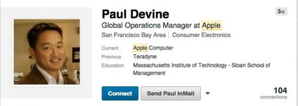 Paul Devine: 1 χρόνος φυλάκιση και $4.5 εκατ. πρόστιμο σε πρώην στέλεχος της Apple