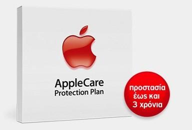 Και η Πορτογαλία κατά της Apple για το θέμα των εγγυήσεων