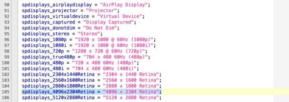 4K 21.5″ iMac και νέο Bluetooth τηλεχειριστήριο αποκαλύπτει η τελευταία beta του El Capitan