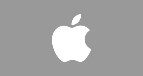 Έκθεση της Apple για τη διαφάνεια στη διαχείριση προσωπικών δεδομένων