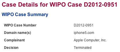 Στα χέρια της Apple το iPhone5.com