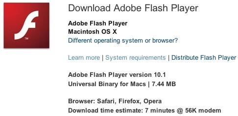 Διαθέσιμο το Flash Player 10.2 beta