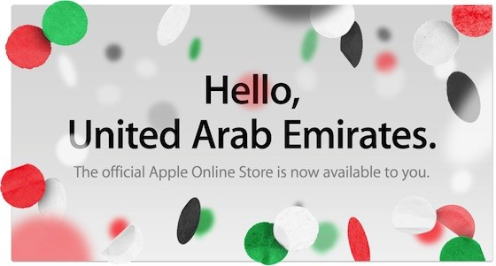 Online Apple Store σε τέσσερις νέες χώρες