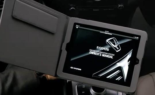 Hyundai Equus με iPad στη θέση του manual!