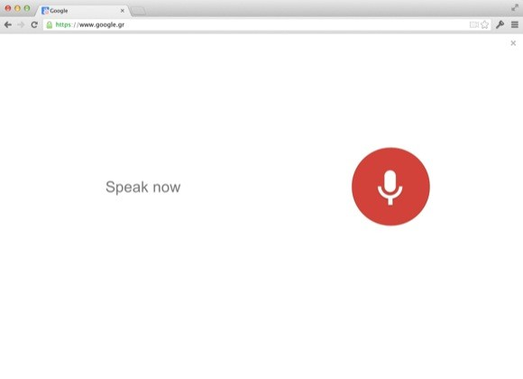 Google Chrome 27, ταχύτερη απόκριση και μια πρώτη υποστήριξη για το Google Now