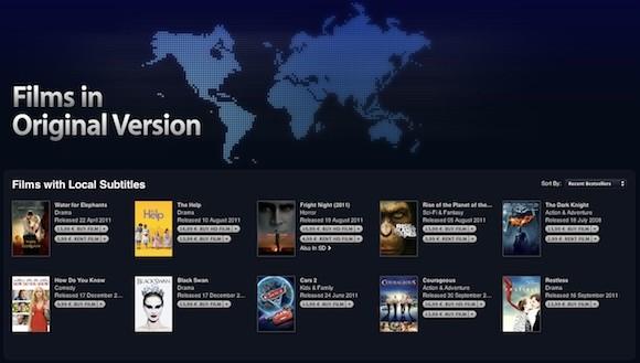 Νέα κατηγορία στο iTunes με ταινίες που περιέχουν Ελληνικούς υπότιτλους