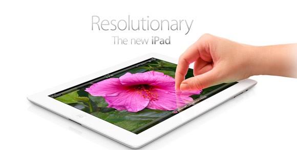 Αναβάθμιση στο Apple.com με Retina γραφικά για το νέο iPad