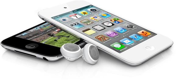 Τα νέα iPod για το 2011