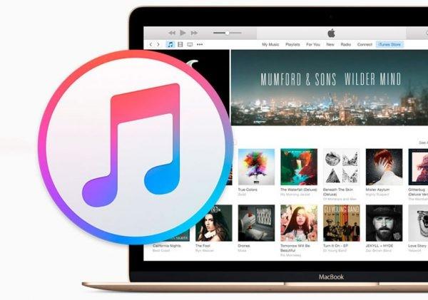 "iTunes v12.5.1: Αναβάθμιση με redesign του Apple Music, υποστήριξη iOS 10 και λειτουργία ""Εικόνα μέσα σε εικόνα"""