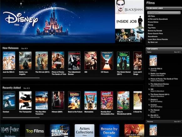 iTunes Films επίσημα και στην Ελλάδα