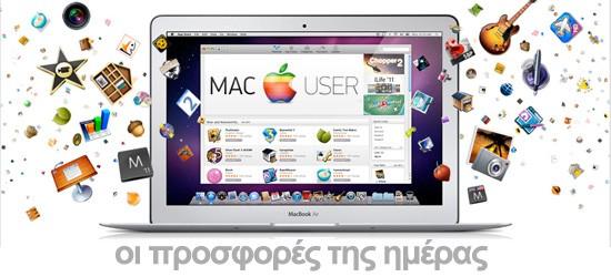 Mac App Store Deals [14/2/2012]