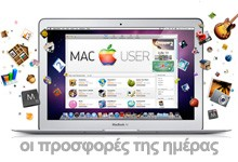 Mac App Store Deals [4/7/2011]