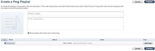 Ping: Προστέθηκε η δυνατότητα μοίρασμα playlists