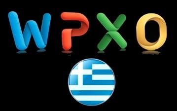 Ελληνικός ορθογράφος στο Office for Mac 2011