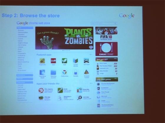 H Google αντιγράφει το App Store