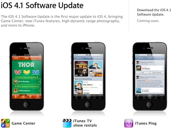 iOS 4.1 διαθέσιμο για τους χρήστες iPhone και iPod touch