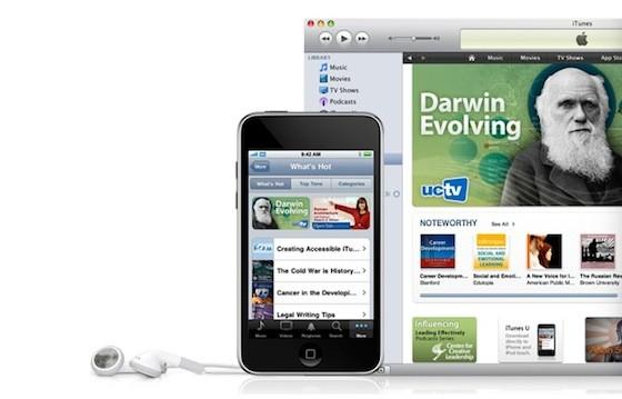 300 εκατομμύρια downloads για το iTunes U