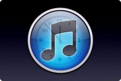 Samples 90 δευτερολέπτων σύντομα στο iTunes