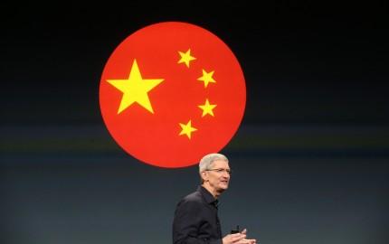 Η Κίνα βάζει λουκέτο στο iBooks Store και το iTunes Movies