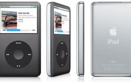 H Apple κερδίζει τη δίκη των iPod όπου αντιμετώπιζε κατηγορίες αθέμιτου ανταγωνισμού