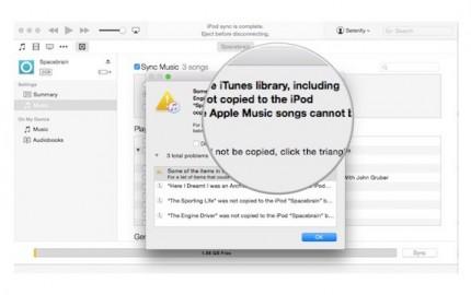 Τα νέα iPod nano και iPod shuffle δεν υποστηρίζουν το Apple music