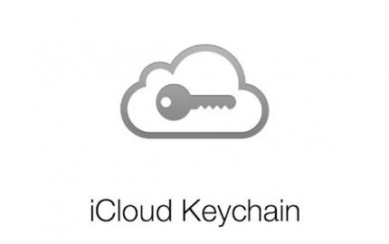 Διαμόρφωση Κλειδοθήκης iCloud