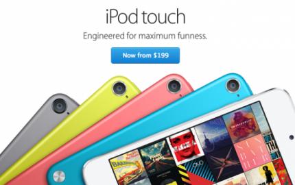 iPod Touch 16GB με πίσω κάμερα και έξι χρωματικές επιλογές