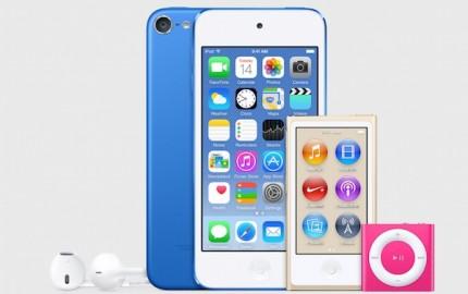 Νέα iPod touch: A8 επεξεργαστές 64-bit, 8MPx κάμερα και 128GB χωρητικότητα