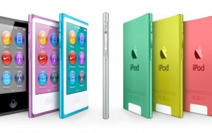 H Apple παραδέχεται ότι διέγραφε τραγούδια ανταγωνιστικών υπηρεσιών από τα iPods