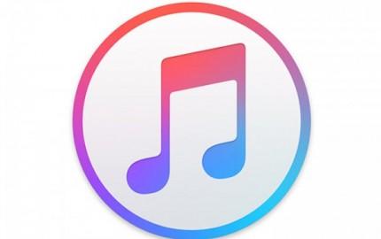 iTunes 12.4.3: Update με μικροδιορθώσεις