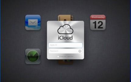 Η μετάβαση από το MobileMe στο iCloud