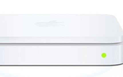 Η Apple αναβαθμίζει το AirPort Extreme