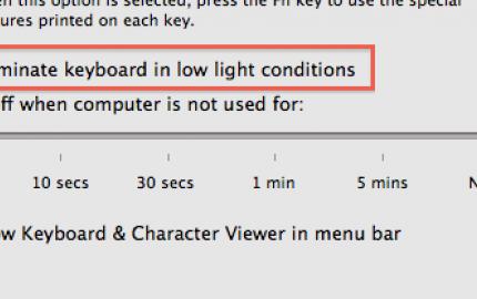 Ασύρματο πληκτρολόγιο με οπισθοφωτισμό από την Apple;