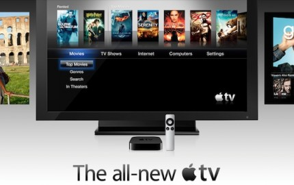 Apple TV: Διαθέσιμο στην Ελλάδα από σήμερα με τιμή 125€