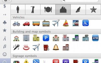 Αποκλειστικό: Ελληνικό VoiceOver στο Lion OS και εισαγωγή χαρακτήρων αλά iOS
