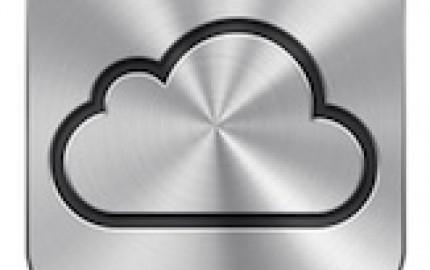 Συχνές ερωτήσεις για τη μετάβαση στο iCloud