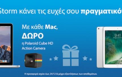 iStorm: Με κάθε αγορά Μac ΔΩΡΟ η HD Action Camera Polaroid Cube και με κάθε αγορά iPad ΔΩΡΟ το Πακέτο Προστασίας iPlus