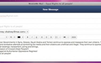 To MobileMe φιλτράρει κρυφά τα εξερχόμενα μηνύματα