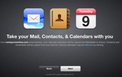 Developers: ενεργοποιήθηκε η μετάβαση στο iCloud