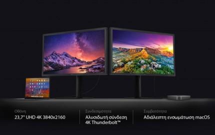 Νέο LG UltraFine 4K monitor, ιδανικό για χρήστες Mac